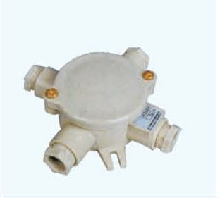 Marine nylon switch 1156/1153/1155