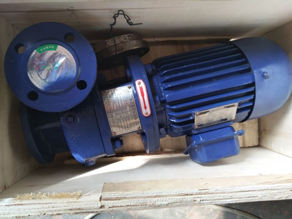 BL Series Marine Horizontal Direct-coupled Centrifugal Pump