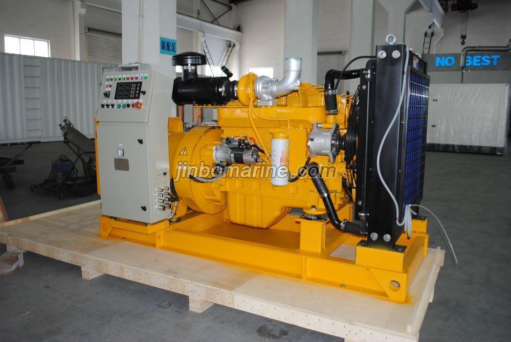 CCFJ120Y-W Cummins Emergency Generator