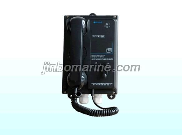 Direct-Way Wall Type Marine Batteryless Sound Powered Telephone
