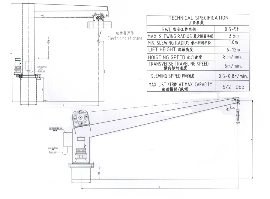 electric slewing crane  buy marine davit and crane from