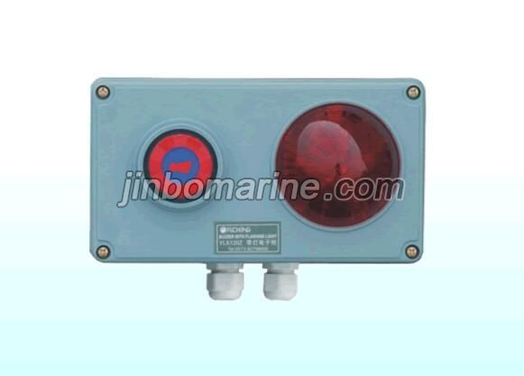 Electronic Buzzer Alarm Bell With Light