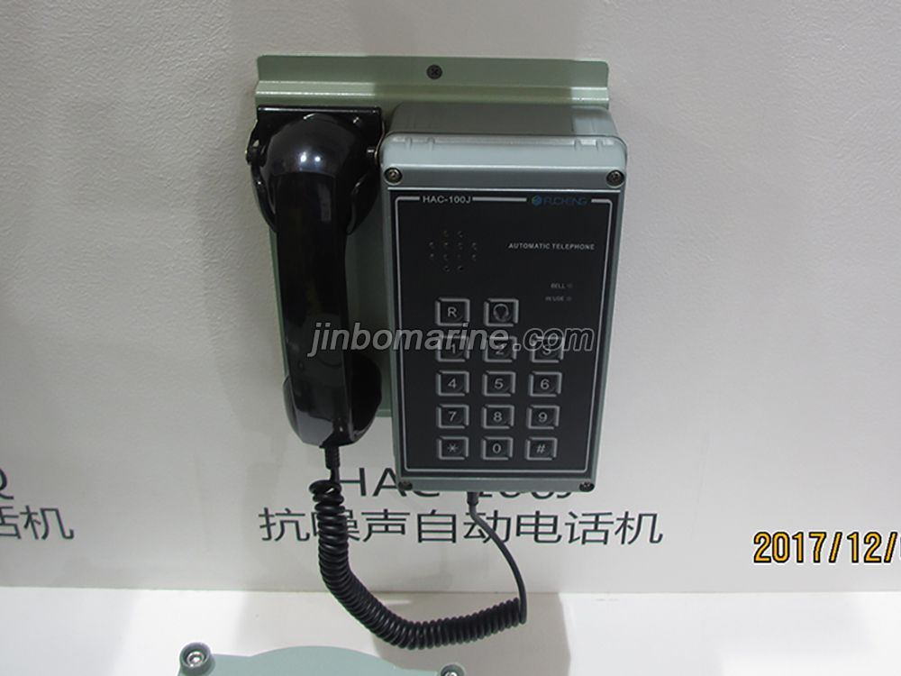 HAC-100J Noise-proof Automatic Telephone