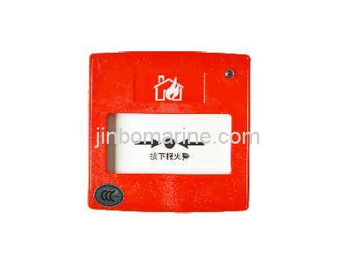 J Sap M M900k Manual Alarm Button Buy Fire Detection And