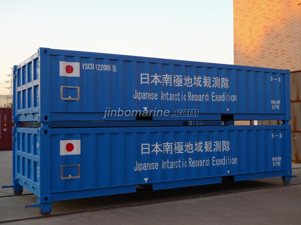Japanese Inland Shipping Container Buy Container From