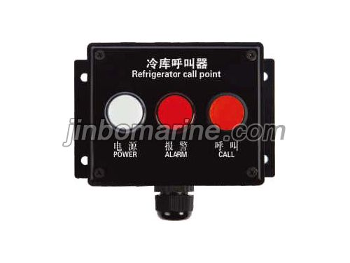 LJB-HJ-G Wall Mounting Regrigerator Call Point