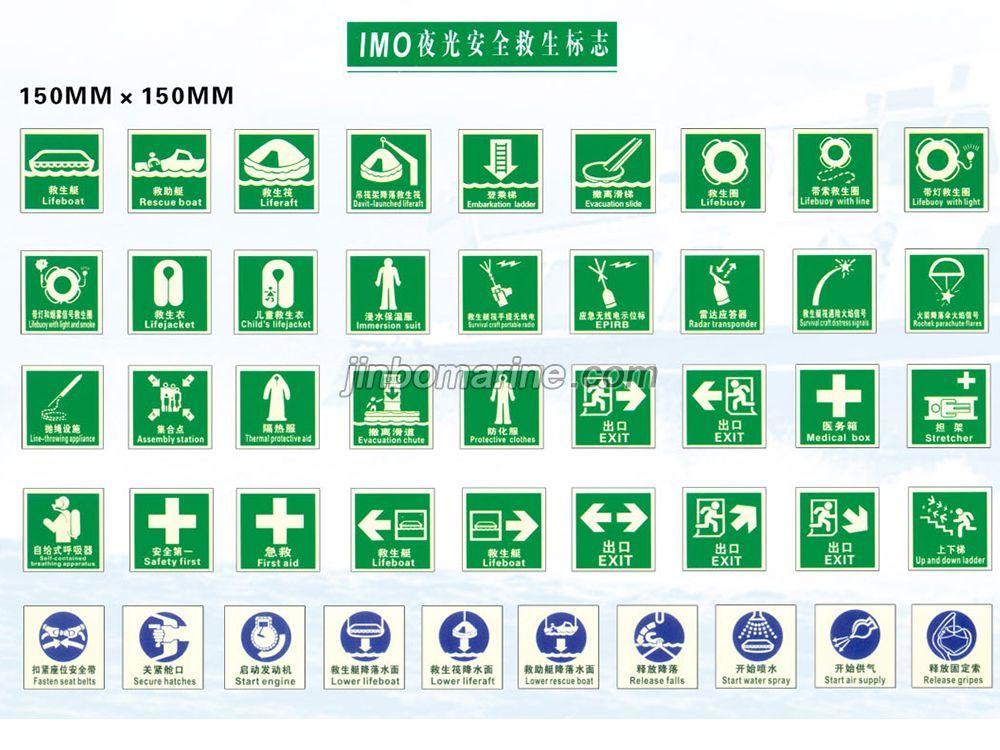 Marine Photoluminescent IMO Symbols Safety Signs, Buy Life ...