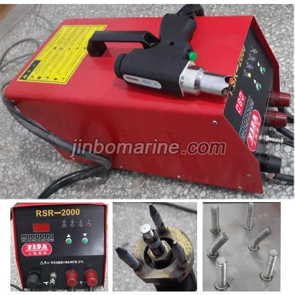 Rsr Serie Portable Capacitor Discharge Stud Welding