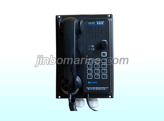 Wall Type Marine Telephone