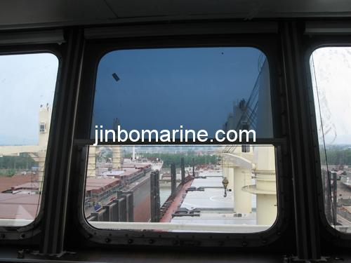 Marine Sunshade Curtain