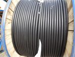 CEPF86/NC Fire Resistant Marine Power & Lighting Cable 0/6/1KV(Armoured)