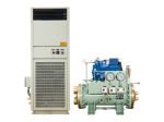 CLD2A-20A Marine Self Contained Air Conditioner