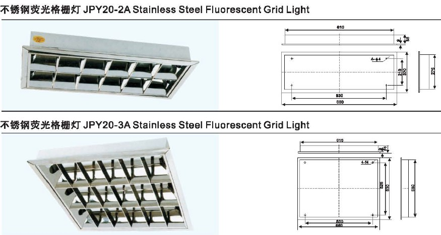 Stainless steel fluorescent grid light